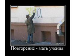 Демотиваторы  про лукашенко 2