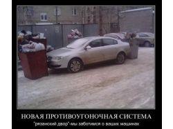 Демотиваторы  про лукашенко 3