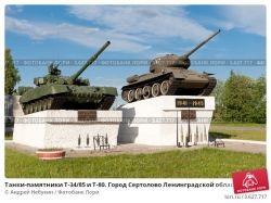 Памятники-танки фото 5
