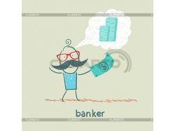 Банкир и деньги фото 5