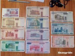 Старинные деньги фото цены 5