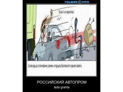 Вконтакте меню демотиваторы 7