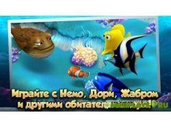 Tamper data подводный мир видео 4