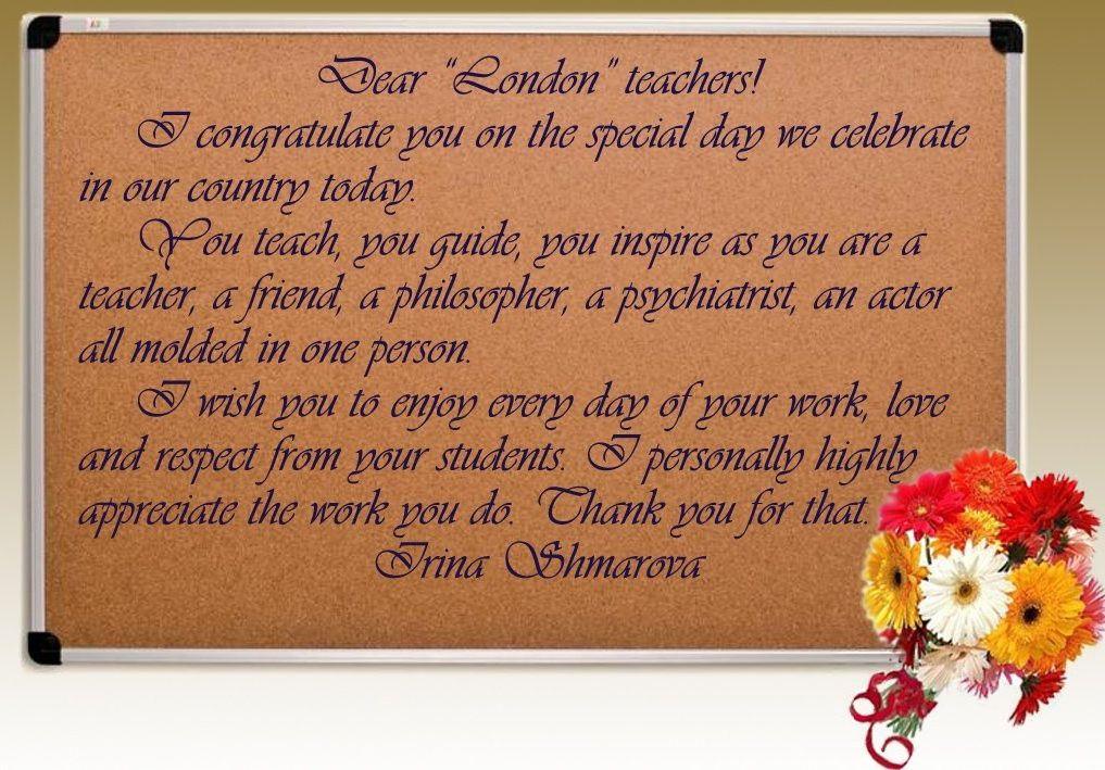 Поздравления с днем рождения на английском проза