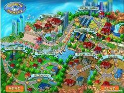 Город мечты картинки