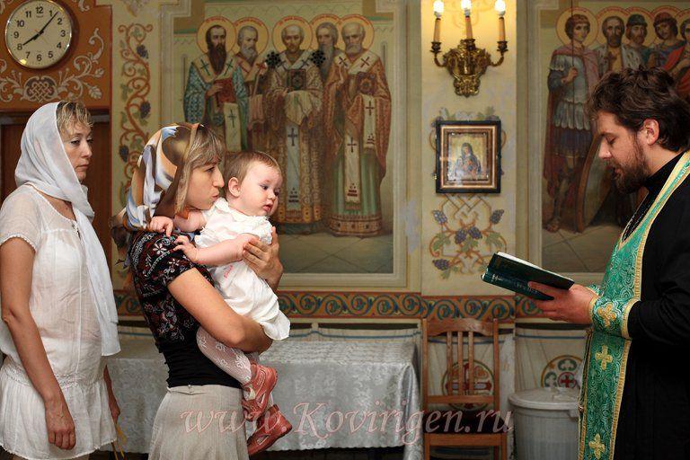 крестить ребенка в казани Цирки Москвы