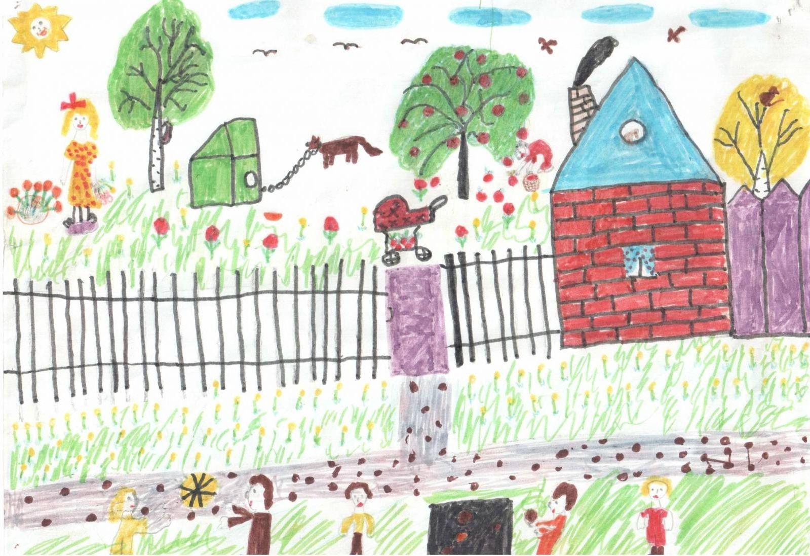 Нарисовать рисунок как я провел лето 7
