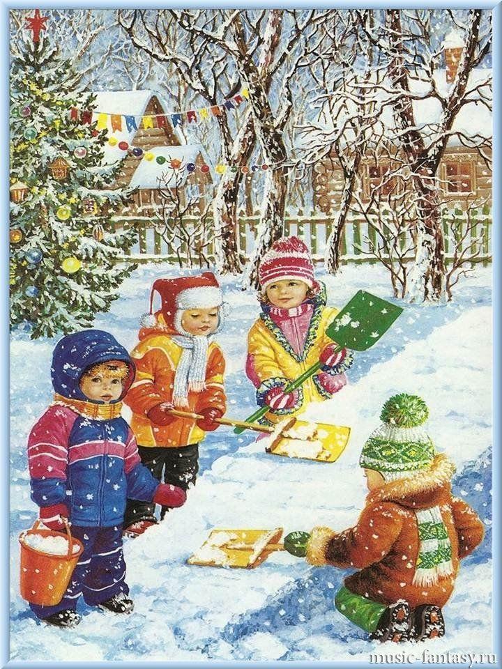 Декабрь праздники картинка для детей
