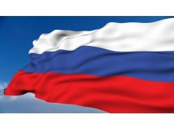 Фото флаг россии