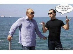 Путин и медведев приколы