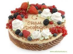 Торт день рождения фото
