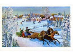 Новогодняя тройка лошадей картинки