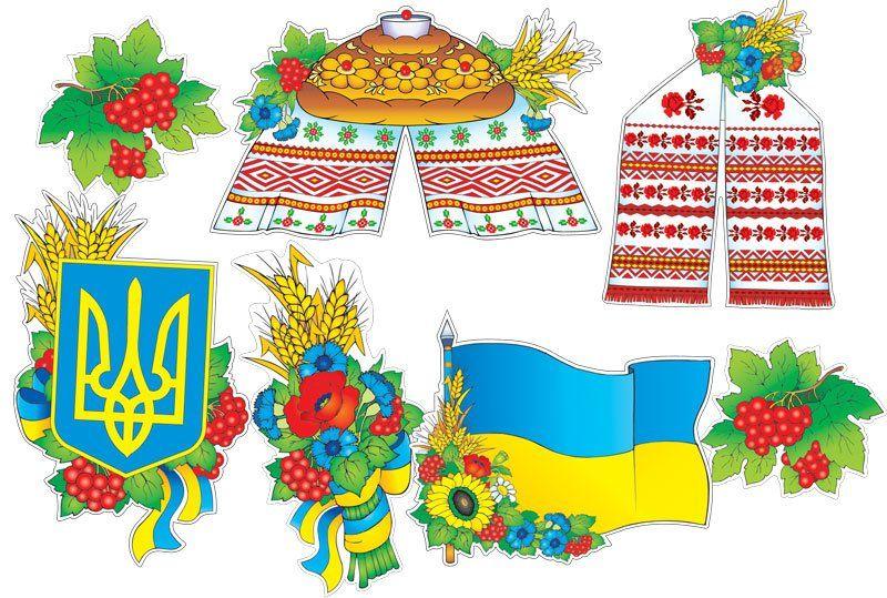 при въезде растровые украинские картинки дизайне комнаты