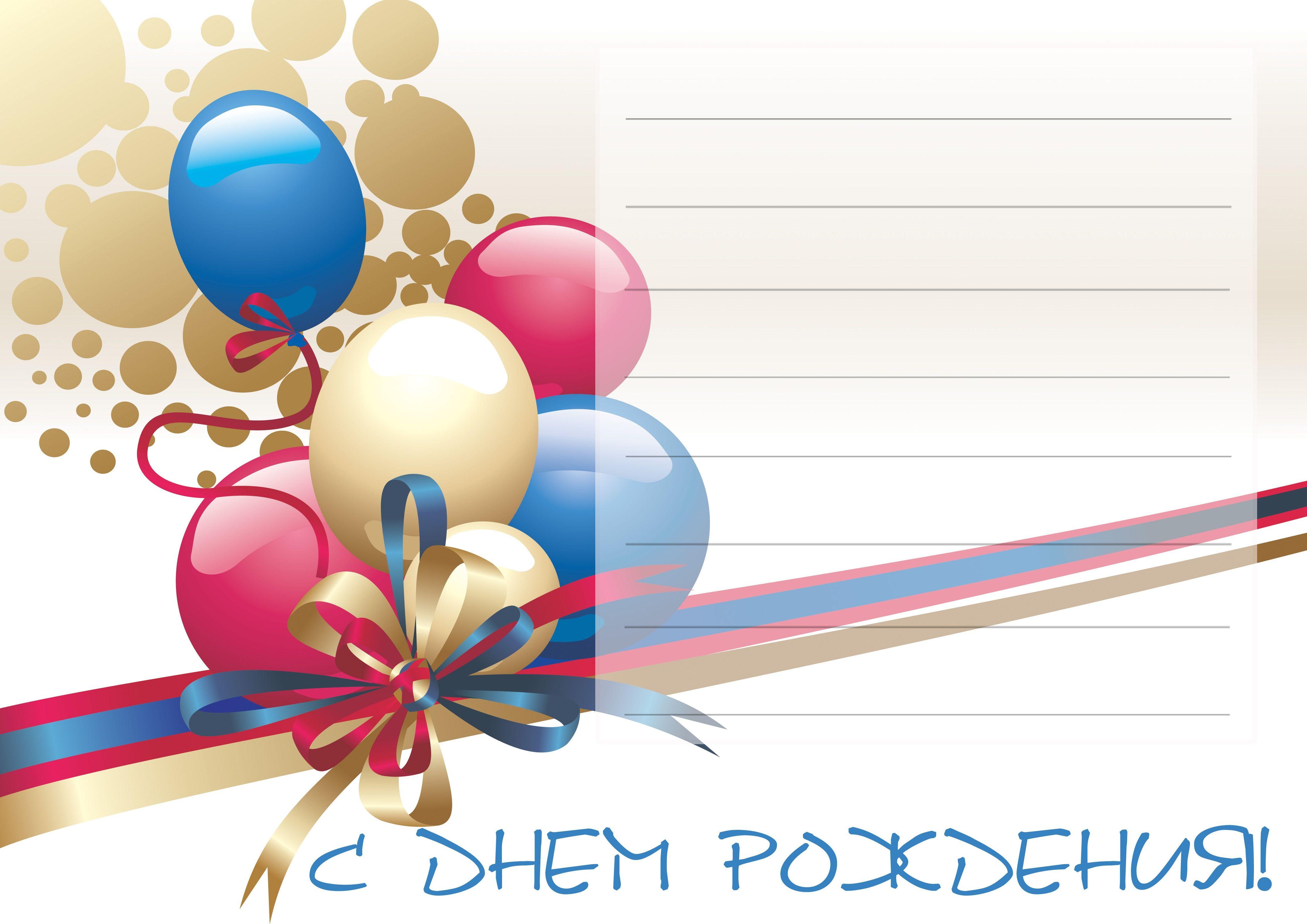 Поздравления с днем рождения мышке