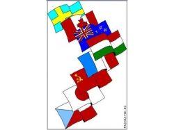 Разные флаги 9