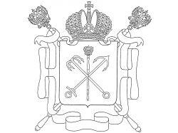 Герб витебска картинка раскраска