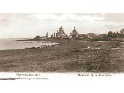 Ростов великий старые фото