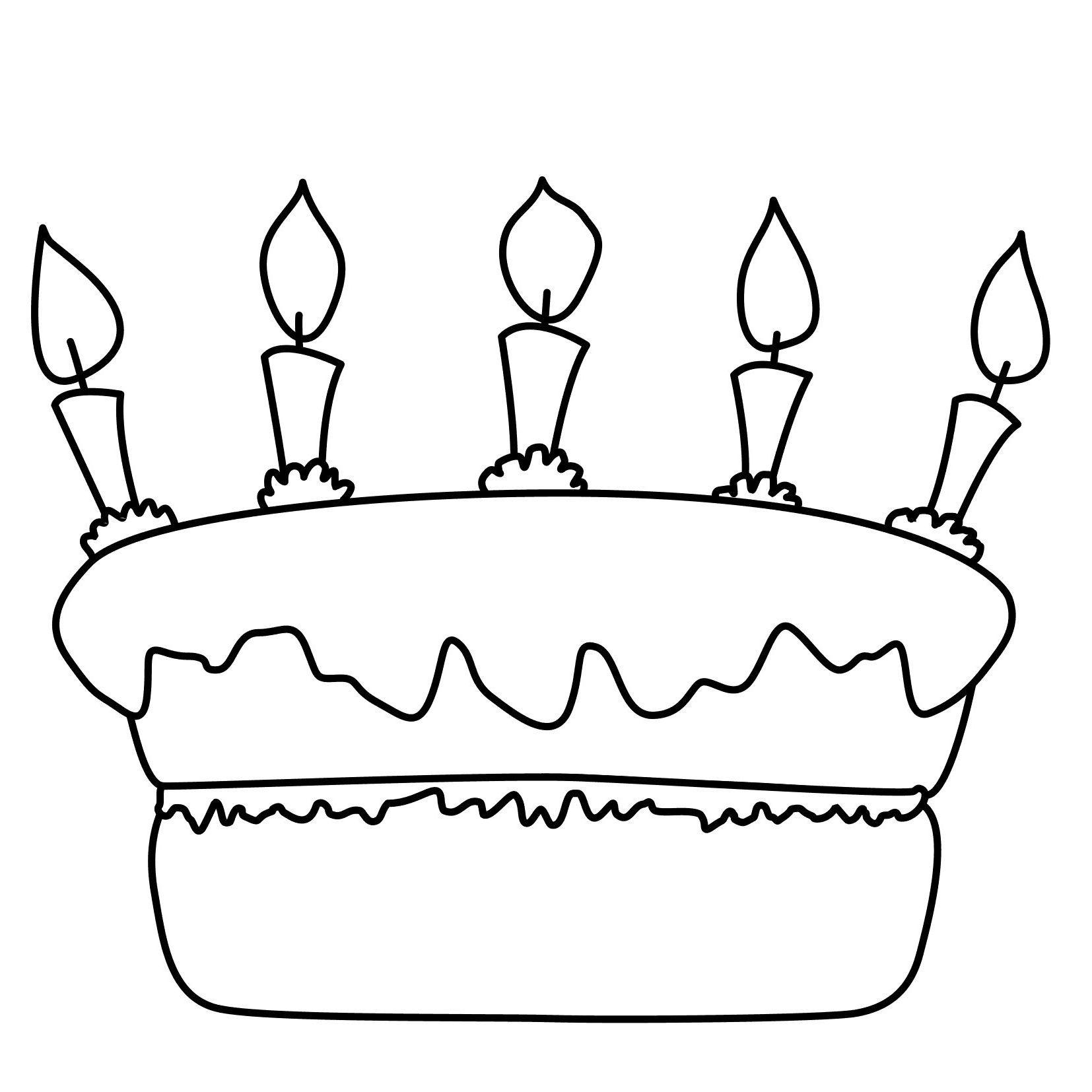 Картинка с днем рождения картинка распечатать, гарем