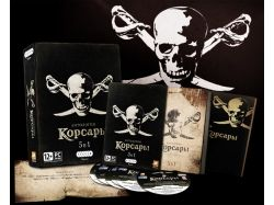 Пиратские флаги картинки 5