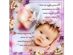 Скачать бесплатно картинки ко дню матери