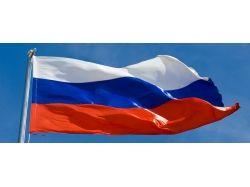 Флаг россии картинки скачать бесплатно