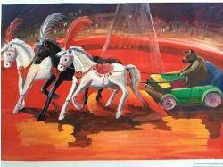 Рисунки детей на тему цирк