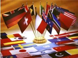 Флаги стран скачать 6