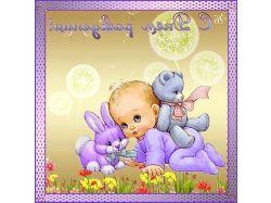 С днем рождения рисунки детей