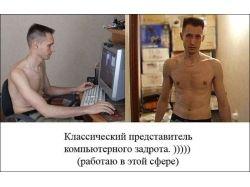 Картинки физических упражнений