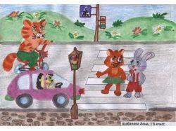 Правила дорожного движения детский рисунок