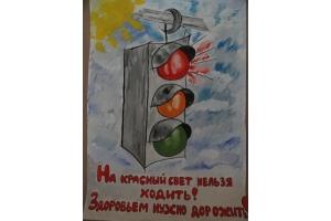 Рисунки и поделки на тему правила дорожного движения