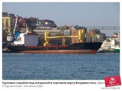 Фото корабли владивостока