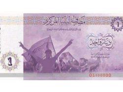 Деньги ливии фото