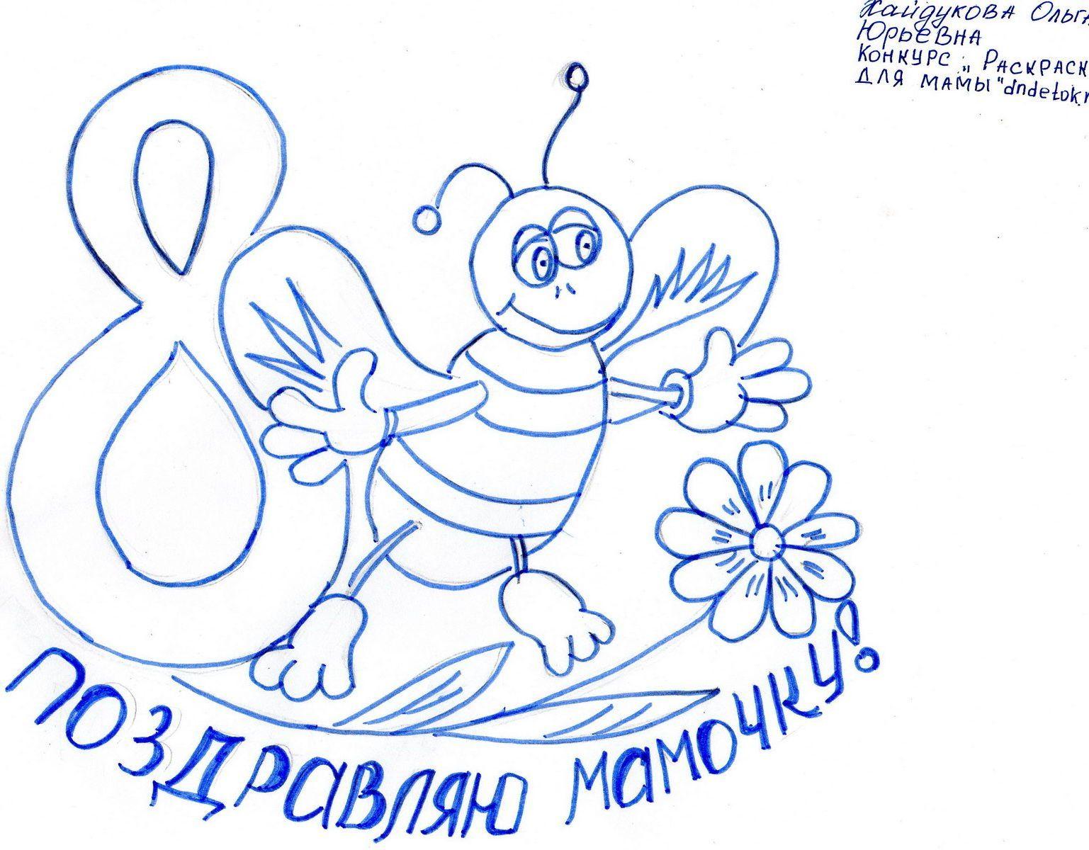 Веселые пчелки Подборка картинок Обсуждение на