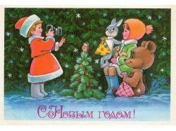 Панорамные открытки с новым годом