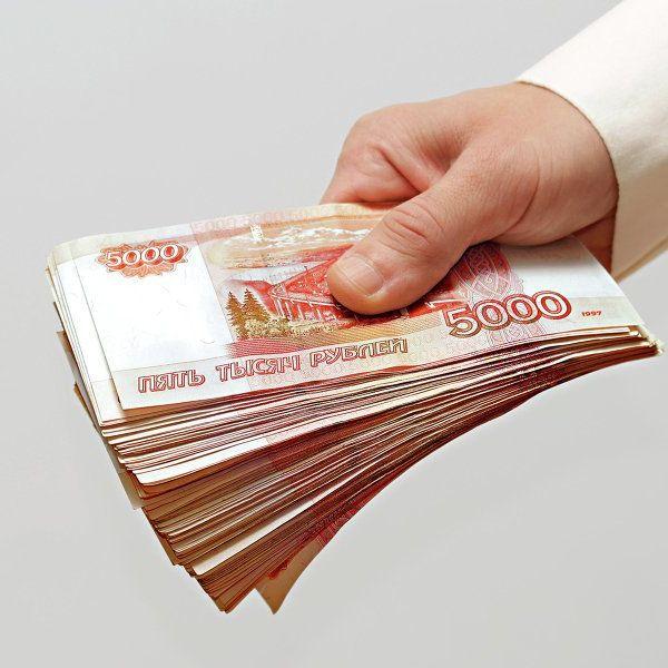 Скачать картинку 5000 рублей
