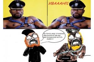 Картинки черный властелин