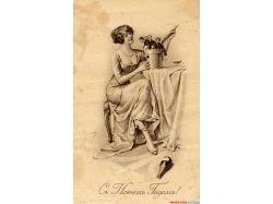 Новогодние открытки царской россии
