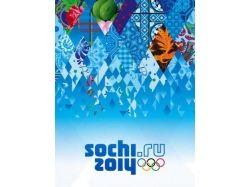 История олимпийские игры картинки скачать бесплатно