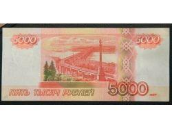 Картинки деньги 5000