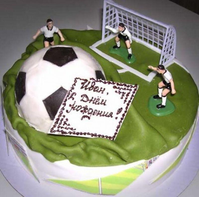 Поздравление с днем рождения спортсмену мужчине футболисту