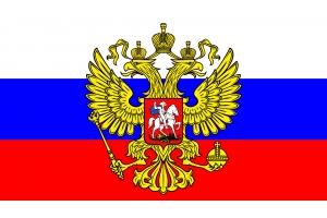 Фото герб россии
