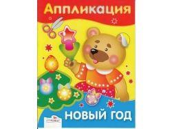 Аппликации на 8 марта для детей картинки