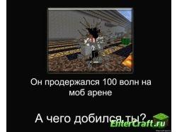Майнкрафт фото мемы