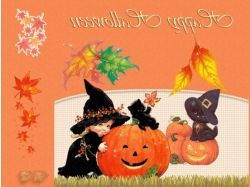 Хэллоуин открытки бесплатно 7