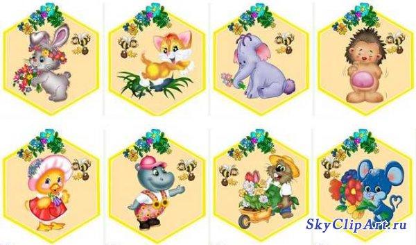 Картинки маркировка для детского сада скачать бесплатно 2