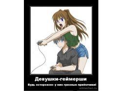 Anime демотиваторы