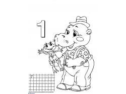 Картинки животные 3д