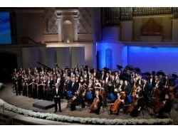 Государственный оркестр кинематографии скрипка