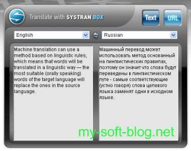 перевод текста онлайн по фото